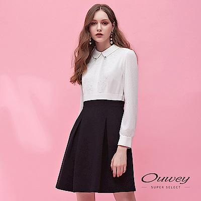 OUWEY歐薇 愛心水溶蕾絲裝飾袖型剪接雙層網布撞色洋裝(白)