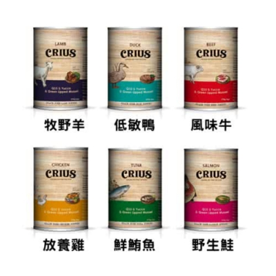 CRIUS克瑞斯-紐西蘭犬用無穀主食餐罐 375g (12罐組)
