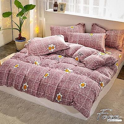 FOCA燦爛冬陽 雙人舖棉床包-極緻保暖法萊絨四件式兩用毯被套厚包組