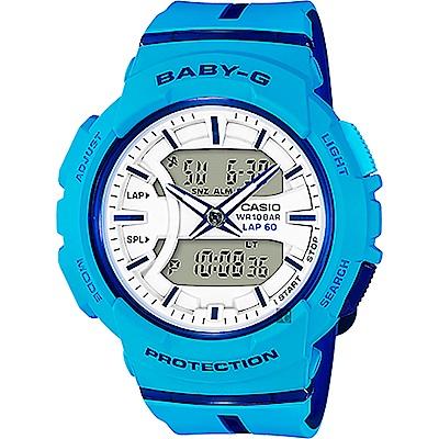 Baby-G 慢跑亮彩手錶-藍(BGA-240L-2A2)