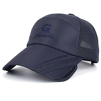 伸縮遮光板遮陽帽(棒球帽.抗UV鴨舌帽)-(快)