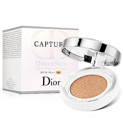 Dior迪奧 超級夢幻美肌氣墊粉餅#020-自然膚(15g)