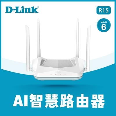 D-Link 友訊 R15 AX1500 Wi-Fi 6 Gigabit雙頻無線路由器分享器