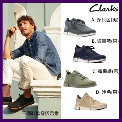 Clarks 運動行風王牌三瓣休閒鞋 男女鞋 (7款任選)