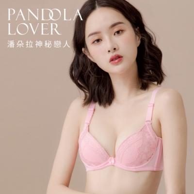 潘朵拉神秘戀人-櫻花粉繡花蕾絲內衣 70096(粉色)