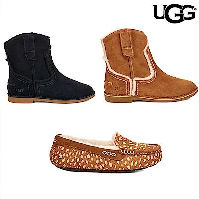 領券再折[時時樂限定]UGG秋季樂福鞋、休閒靴款-兩款任選