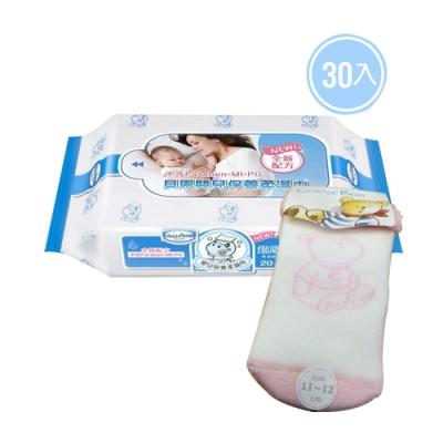 貝恩Baan NEW嬰兒保養柔濕巾20抽*30入+奇哥 熊印花毛巾襪/11-12CM/粉