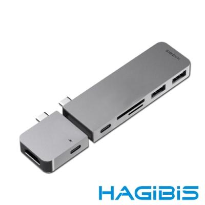 HAGiBiS 筆電平板專用Type-C磁吸單/雙頭模式七合一擴充轉接器