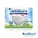 【藍鷹牌】全新可塑型 成人立體活性碳口罩(50片/盒) product thumbnail 1
