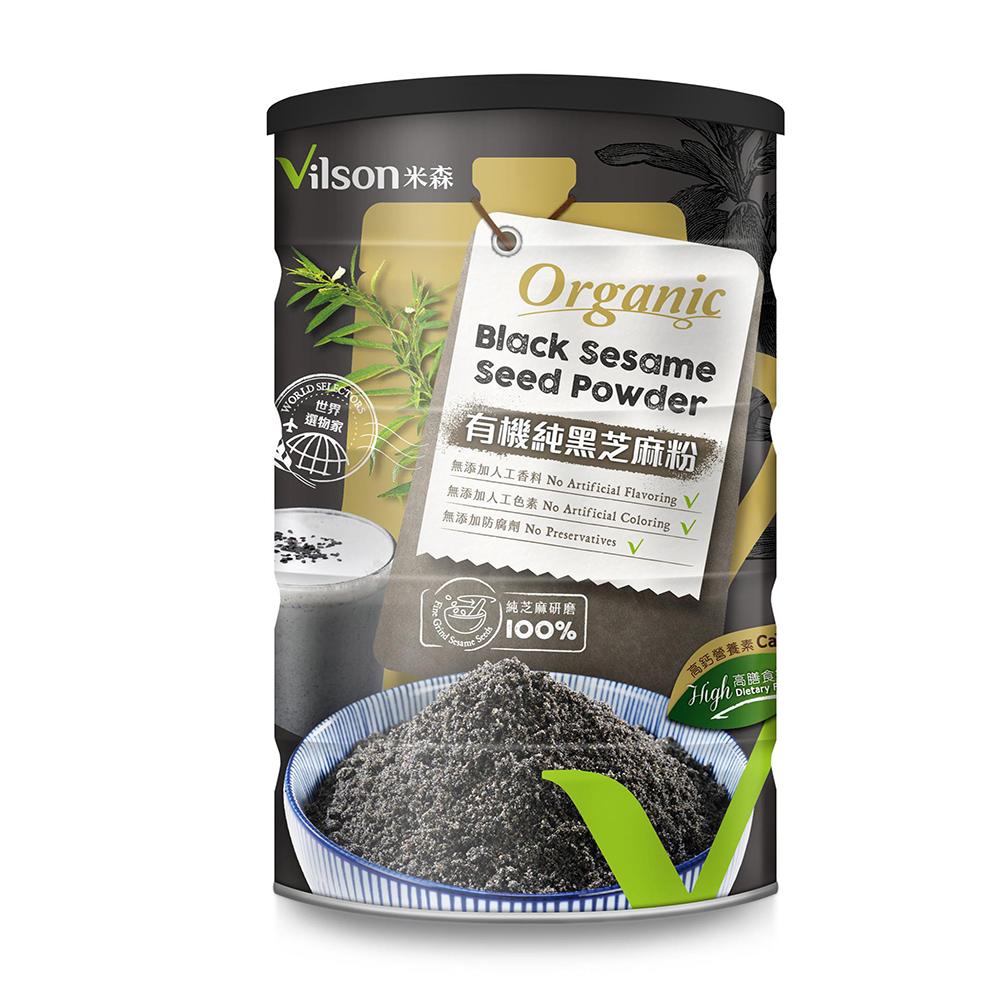 米森Vilson 有機純黑芝麻粉(350g)