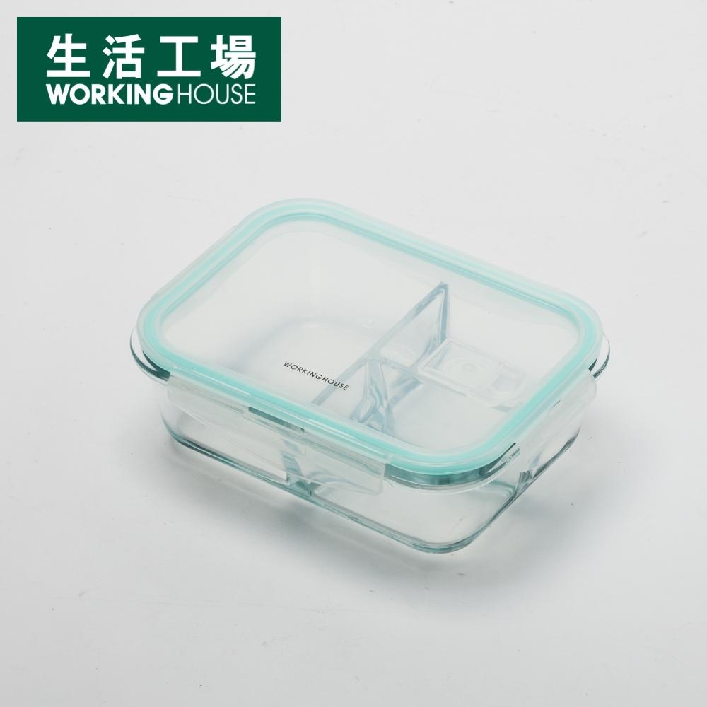 【超殺優惠▼全館3折起-生活工場】鮮食耐熱玻璃長三格保鮮盒1000ml