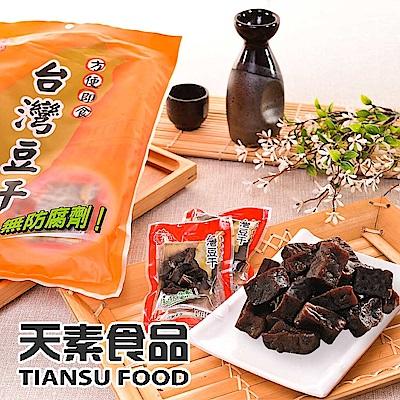 得福 天素豆乾 台灣豆乾 3包 (280g/包)