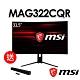 MSI微星 Optix MAG322CQR 32型 2K高解析HDR曲面電競螢幕 (送MAG XA2821 SoundBar喇叭) product thumbnail 1