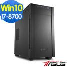 華碩H370商用平台[特務俠客]i7六核Win10效能SSD電腦