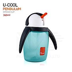 【任選】荷蘭《Umee 》優酷企鵝杯-藍360ml