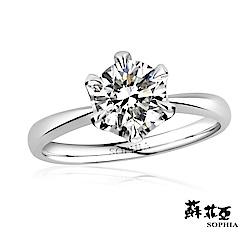 (無卡分期12期) 蘇菲亞SOPHIA 求婚戒-經典六爪1.00克拉鑽戒