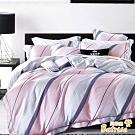 Betrise暮心  加大-植萃系列100%奧地利天絲四件式兩用被床包組