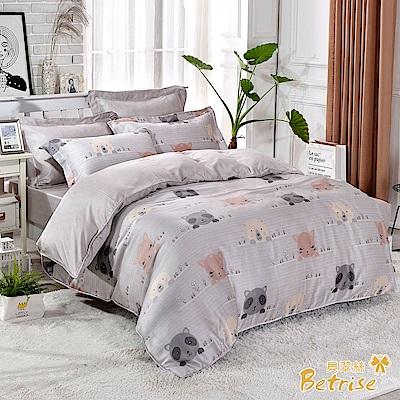 Betrise 萌萌樂園 加大-植萃系列100%奧地利天絲四件式兩用被床包組