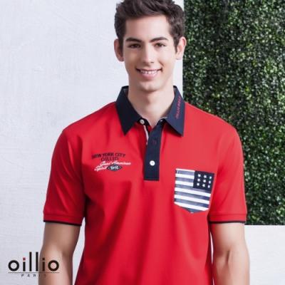 oillio歐洲貴族 短袖襯衫領 黃金比例97+3% POLO\ 設計口袋 質感紅色