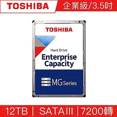 TOSHIBA東芝 12TB 3.5吋 SATAIII 7200轉企業級硬碟 五年保固(MG07ACA12TE)