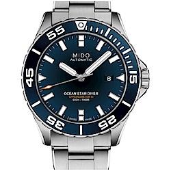 MIDO美度OCEAN STAR DIVER 600潛水錶(M0266081104100)