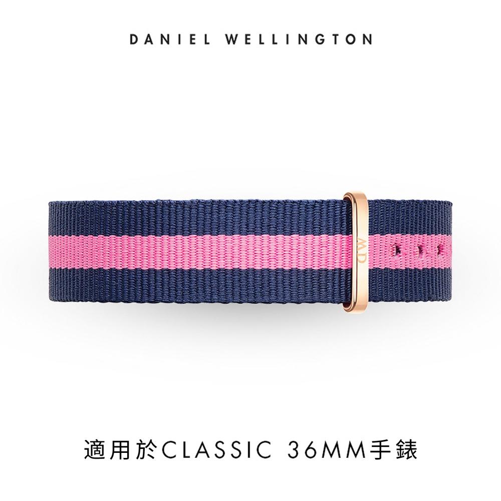 DW 錶帶 18mm玫瑰金扣 活潑藍粉織紋錶帶
