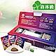[均記]正宗美國威斯康辛州【森林級】花旗蔘茶(1盒) product thumbnail 1