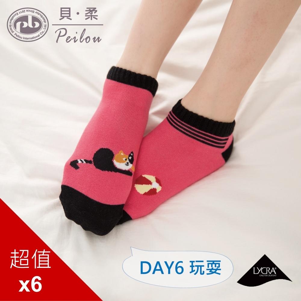 貝柔貓日記萊卡船型襪-玩耍(6雙組)