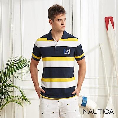 Nautica 撞色條紋修身短袖POLO衫-藍色