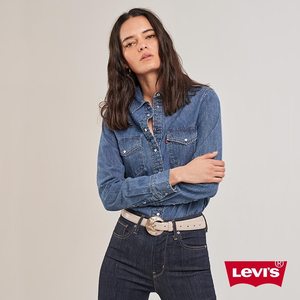 Levis 女款 牛仔襯衫 中藍水洗 春夏形象款