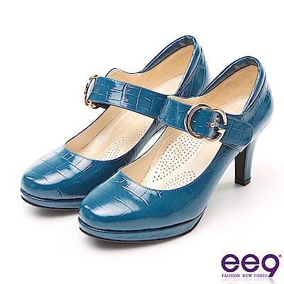ee9 MIT經典手工  通勤私藏百搭魔鬼氈飾素面跟鞋 藍亮