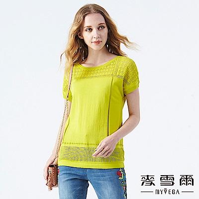 【麥雪爾】棉質純色鏤空紋理針織衫-黃