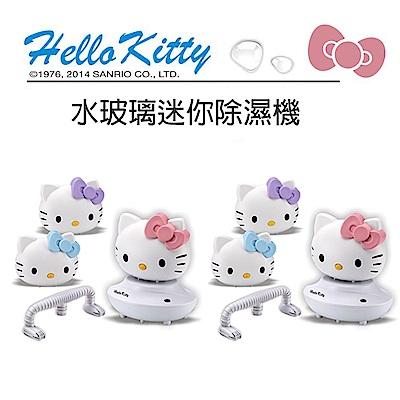 Hello Kitty水玻璃馬卡龍除濕機雙入組