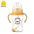 【任選】黃色小鴨《PiyoPiyo》旋轉360度寬口握把PPSU奶瓶 (270ML)