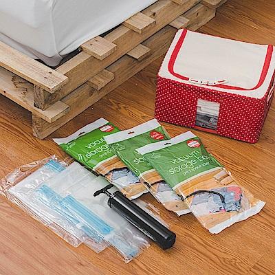 樂嫚妮 衣物棉被壓縮收納袋/收納箱-7件組