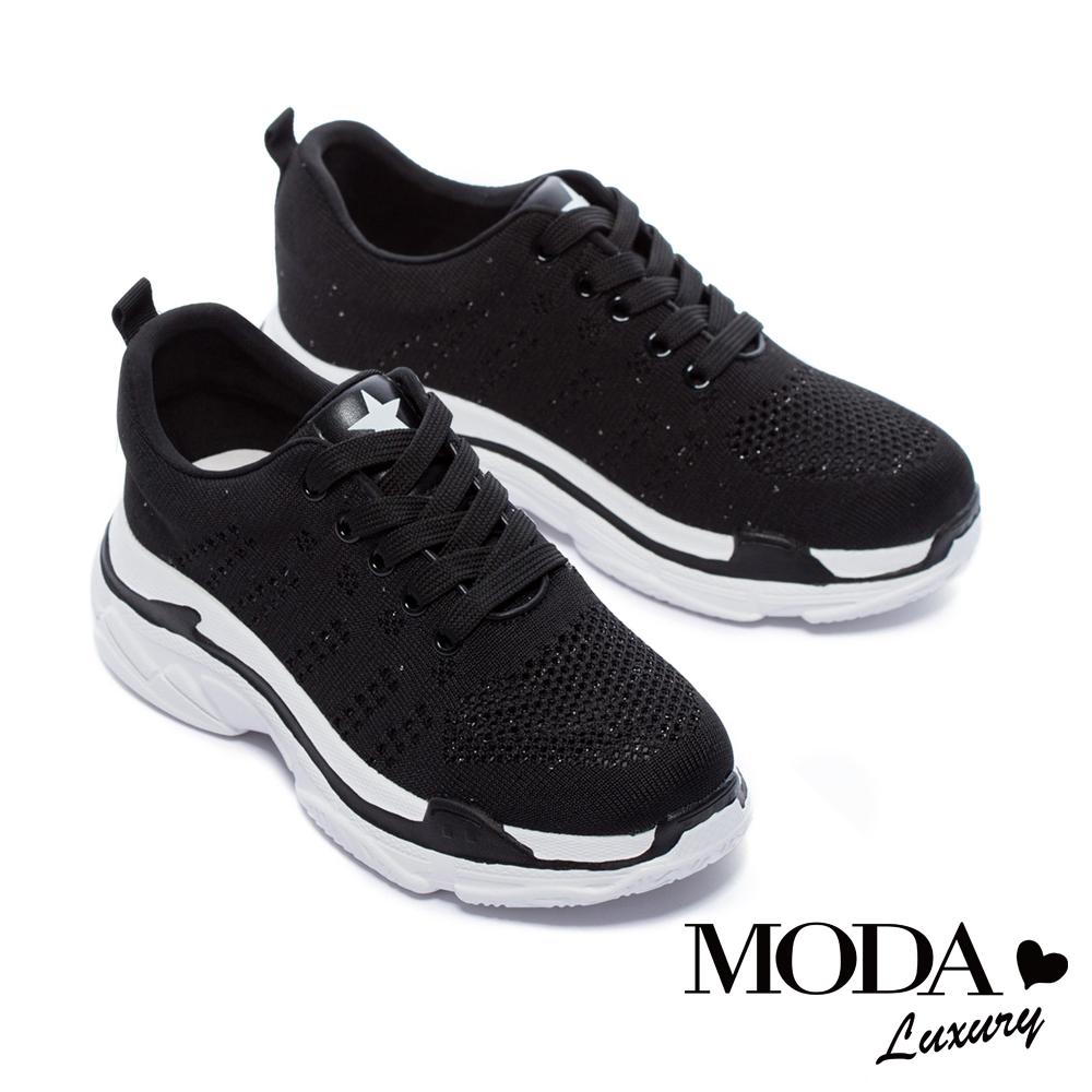 休閒鞋 MODA Luxury 街頭個性銀蔥飛織布厚底休閒鞋-黑