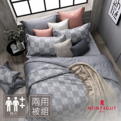 MONTAGUT-德比爵士-300織紗精梳棉兩用被床包組(特大)