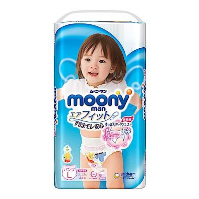 滿意寶寶 日本頂級超薄紙尿褲女用(L)(44片 /包)