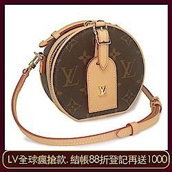 LV M44699 Monogram 迷你圓型手提腰包/斜背包