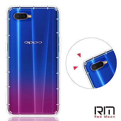 RedMoon OPPO AX7 Pro 6.4吋 防摔透明TPU手機軟殼
