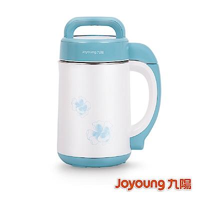 九陽冷熱料理調理機 (豆漿機)DJ12M-A910SG 贈公主蝴蝶陶瓷杯組(粉)