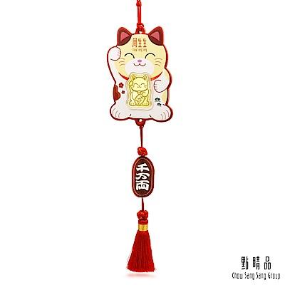 點睛品 財源廣進招財貓 黃金金片