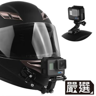 嚴選 GoPro HERO5/6/7/8 機車安全帽頭頂下巴側拍支架組