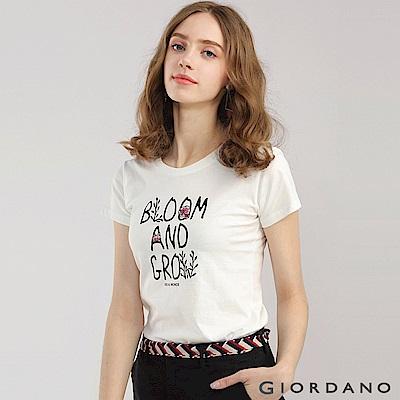 GIORDANO 女裝可愛植物印花短袖T恤-11 皎雪
