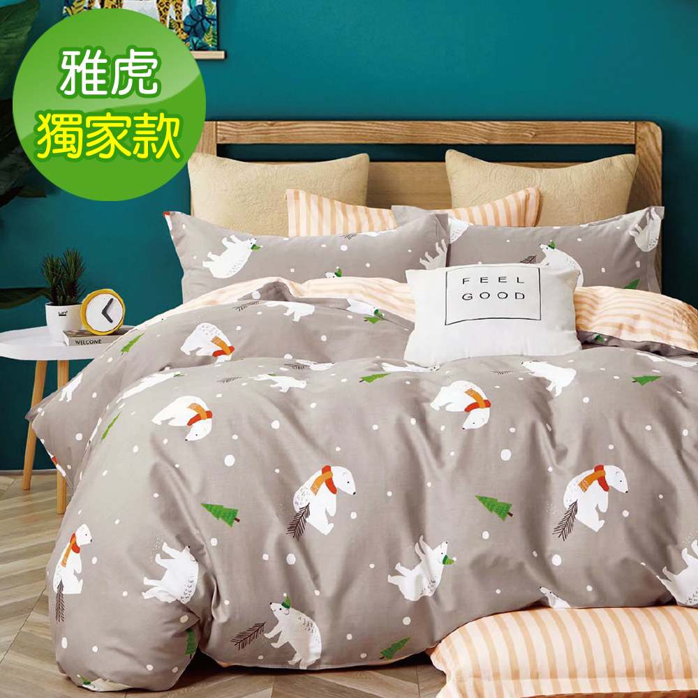 A-ONE 100%純棉-兩用被一件組-綿綿白熊 MIT台灣製