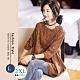 悠美學-韓系中大碼花邊圓領蕾絲造型上衣-咖啡色(L-2XL) product thumbnail 1