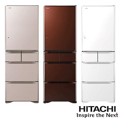 HITACHI日立 501L 1級變頻5門電冰箱 RG500GJ 業界超窄62公分