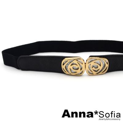 AnnaSofia 鏤瑰銀閃點 彈性腰帶腰封(酷黑系)