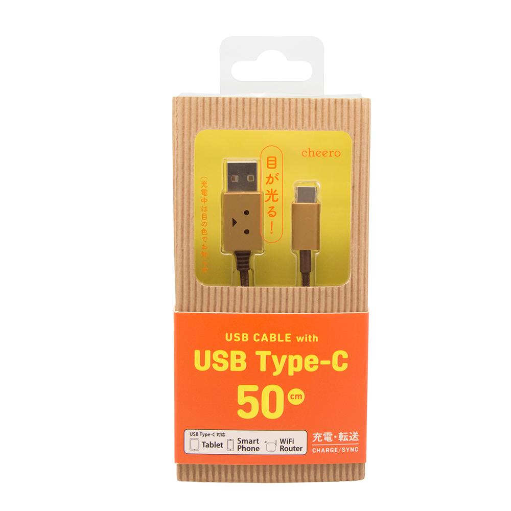 日本cheero 阿愣Type-C充電傳輸線 (50公分)