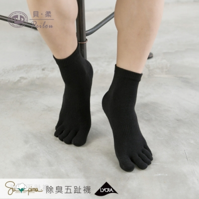 貝柔機能抗菌萊卡除臭襪五指短襪_黑色(男女款)